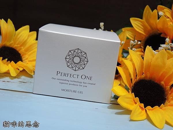 Perfect One帕妃雯全校水凝霜DSCN9695.jpg