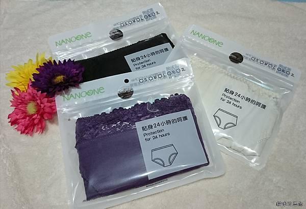 【NANOone】負離子暖宮內褲_20171017_020257.jpg