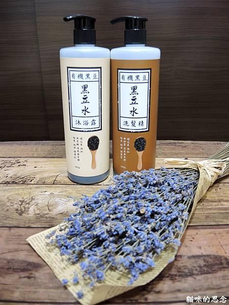 清淨海 黑豆水髮浴用品DSCN9654.jpg