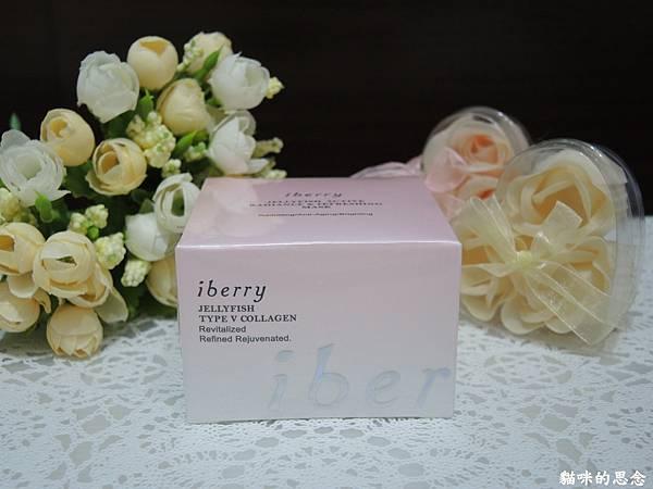 iberry-愛蓓麗DSCN9931.jpg
