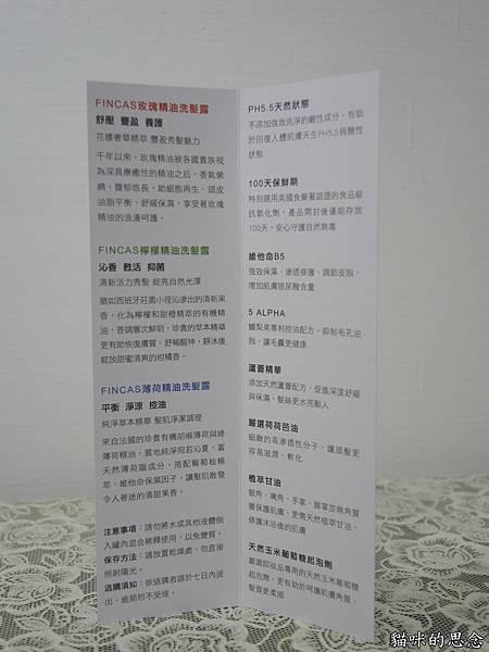 樂沐LE MOODDSCN0012.jpg