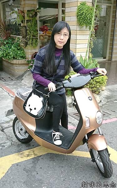 【e-moving Shin 電動自行車】17-12-11-17-44-30-846_deco.jpg