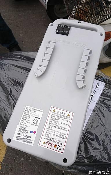 【e-moving Shin 電動自行車】DSC_2475.jpg