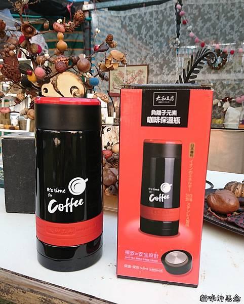 太和工房LBH50咖啡杯DSC_2589.jpg