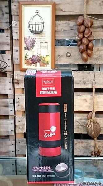 太和工房LBH50咖啡杯DSC_2594.jpg