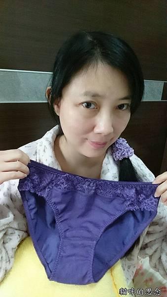 【NANOone】負離子暖宮內褲17-12-21-07-26-05-784_deco.jpg