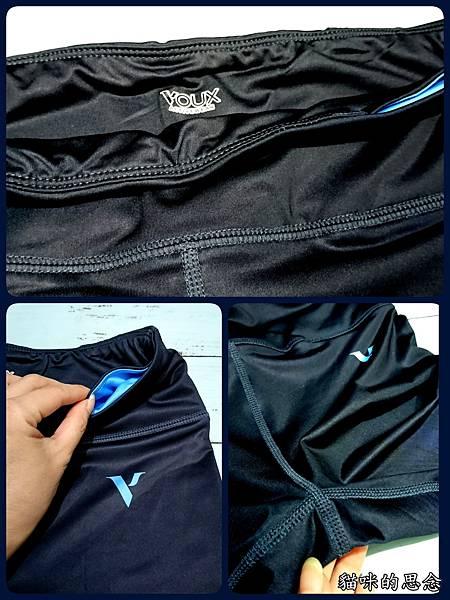 VOUX 機能緊身褲17-12-16-19-34-10-762_deco.jpg