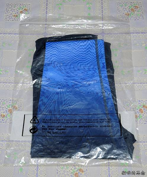 VOUX 機能緊身褲DSCN6377.jpg