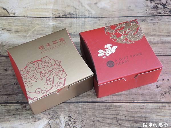 康鼎喜餅DSCN6587.jpg