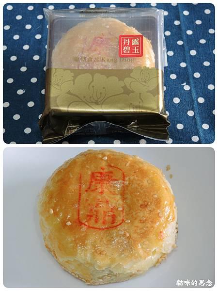 康鼎喜餅18-01-02-22-03-51-101_deco.jpg
