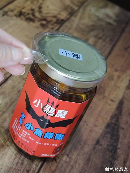 小惡魔干貝小魚辣醬DSCN6965.jpg