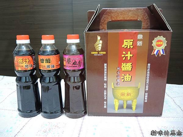 鼎新醬油 屏東監獄醬油DSCN7153.jpg