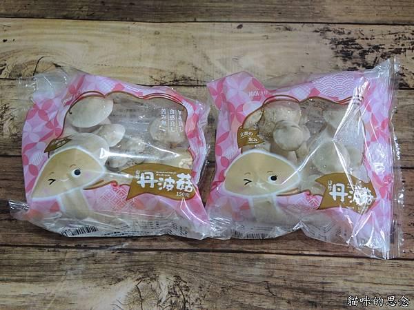 山珍生技 丹波菇DSCN7166.jpg