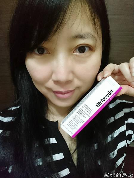 StriVectin超級皺效眼霜3C升級版18-02-28-21-41-41-893_deco.jpg