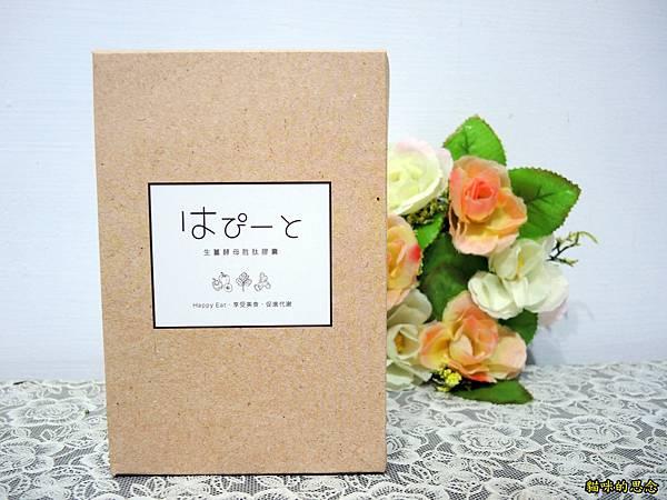 Happy Eat 生薑酵母胜肽膠囊DSCN737.jpg