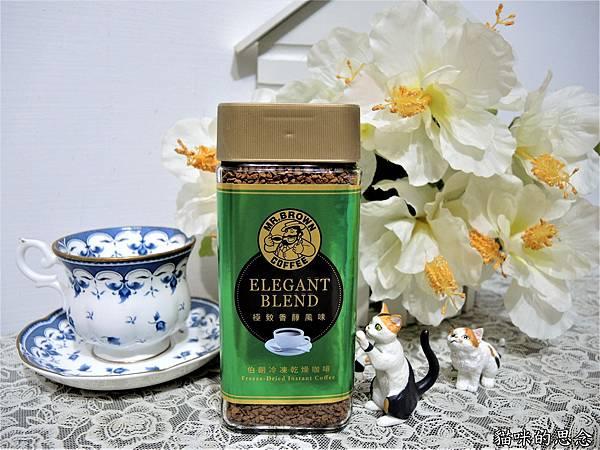 伯朗冷凍乾燥咖啡 精緻濃萃極緻香醇DSCN7947.jpg