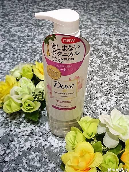 多芬日本植萃柔順保濕洗髮露DSC_5398.jpg