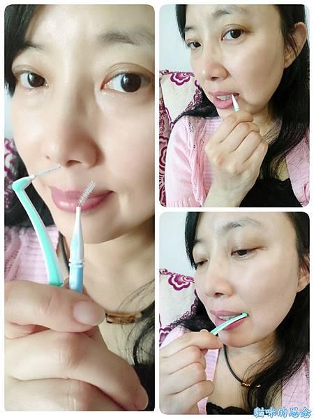 植淨植牙與牙周氧護牙膏+活性氧護漱口水18-07-12-14-12-51-293_deco.jpg