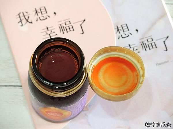 白蘭氏強化型金盞花葉黃素精華飲DSCN6397.jpg