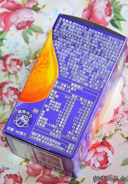 白蘭氏強化型金盞花葉黃素精華飲DSCN6372.jpg