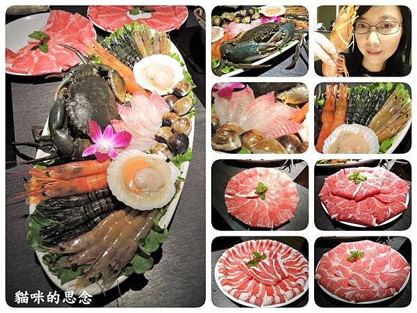 舞古賀鍋物專門店18-11-27-09-07-06-917_deco.jpg