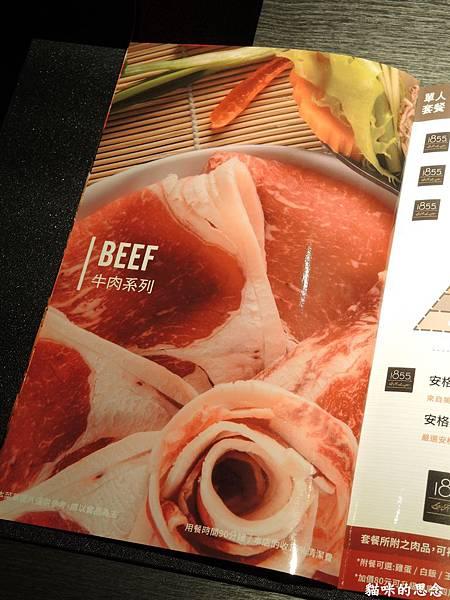 舞古賀鍋物專門店菜單8.jpg