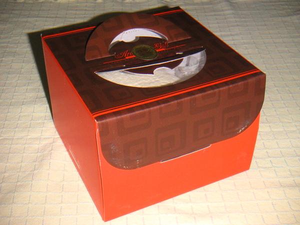 PICT0049.JPG