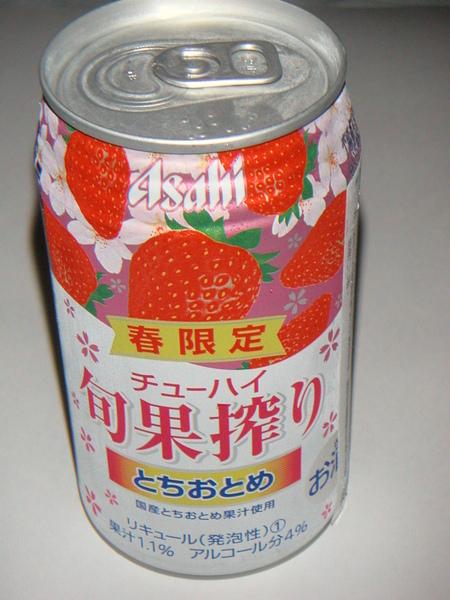 草莓酒.JPG