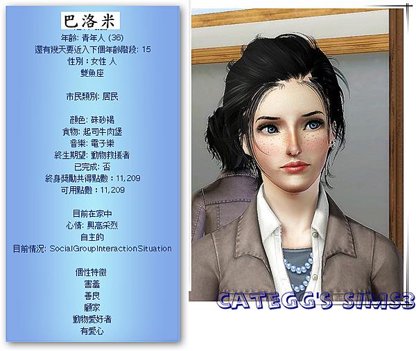 Screenshot-242_副本.jpg