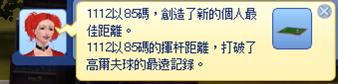 sshot-26_副本