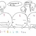 梓薰500賀 水玄~.jpg