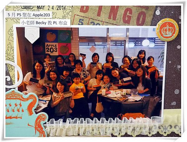 0120-LGS Week 2-C