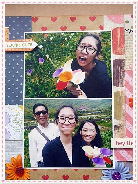 0801-PaperBuffet HK-C