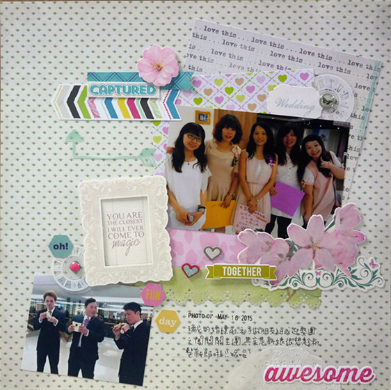 0822-Scrapbook Steals