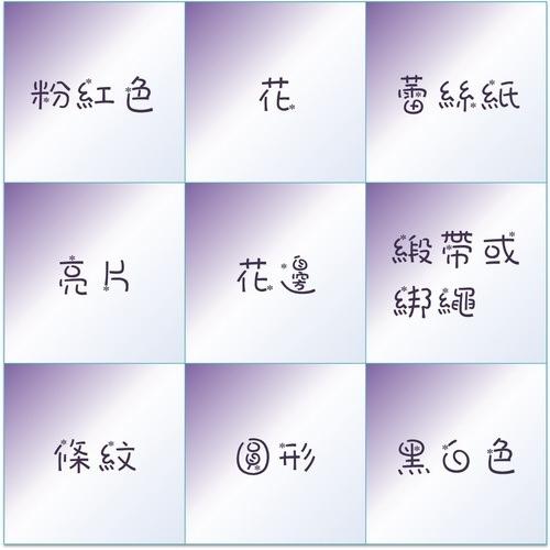 賓果4-MHC#29.jpg