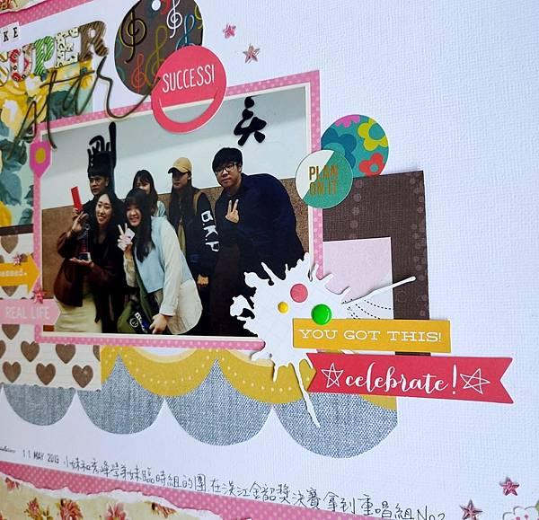 2020 5月作品集_200509_0007.jpg