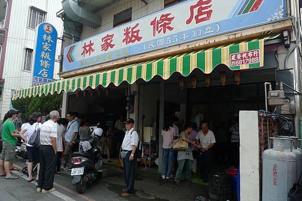 美濃粄條街.JPG