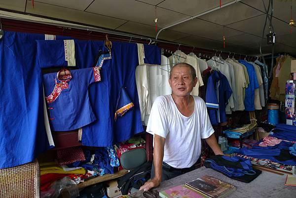 錦興藍衫店JPG
