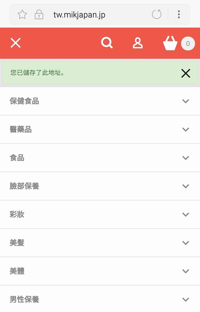 Screenshot_2018-06-09-10-34-20_mh1529846274759