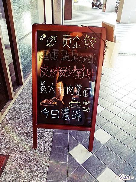 IMG_20150802_175505.jpg