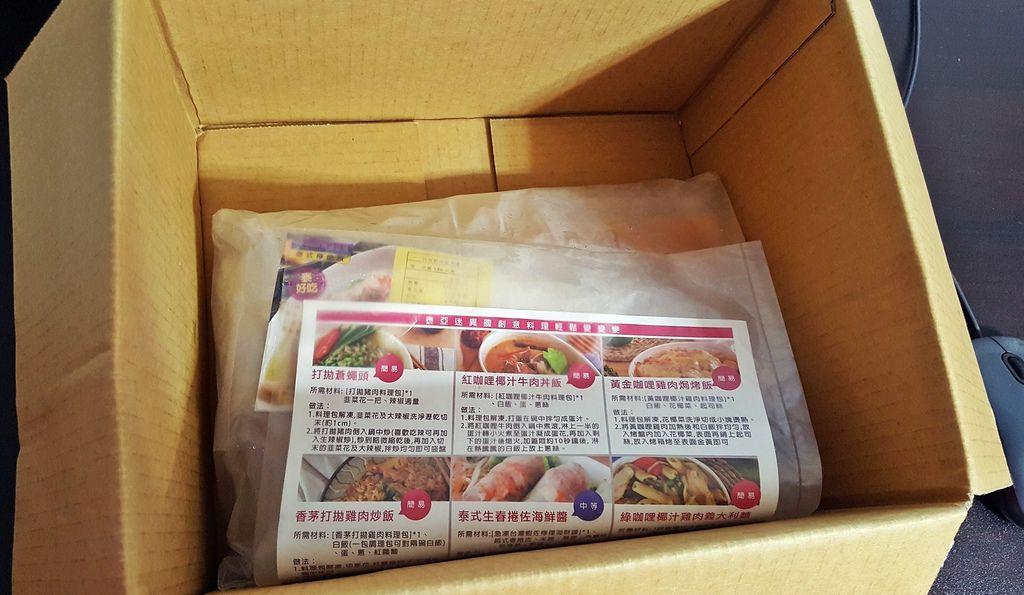 泰式料理個人餐_170816_0005.jpg