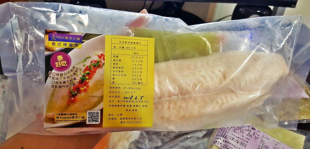 泰式料理個人餐_170816_0029.jpg