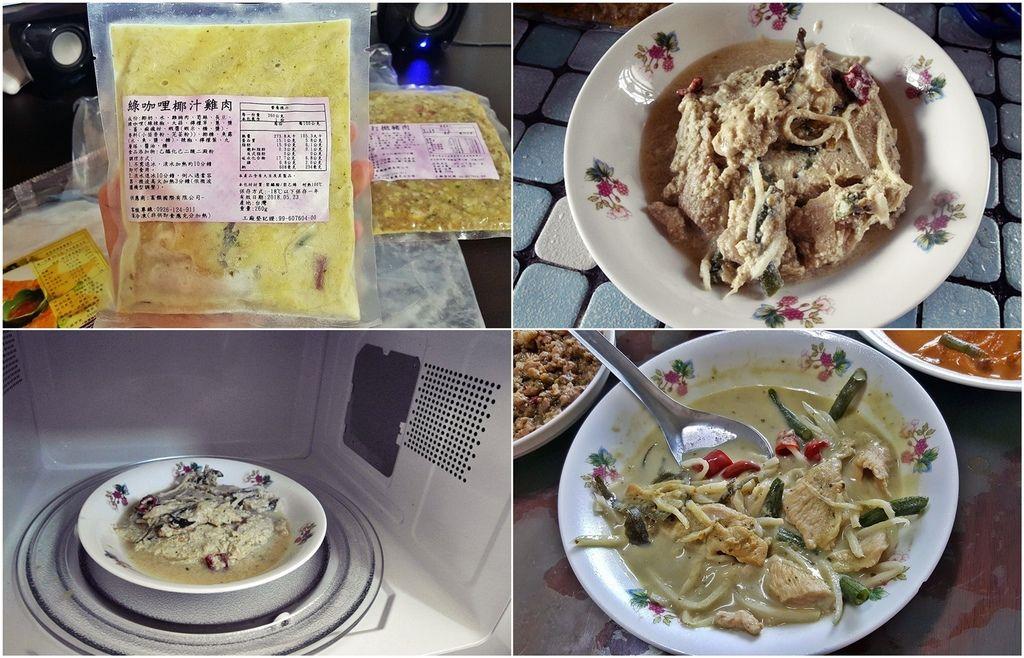 泰式料理個人餐_170816_0021-tile.jpg