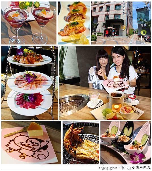 【總整理】金典綠園道、科博館、SOGO、草悟道附近美食餐廳 …_插圖