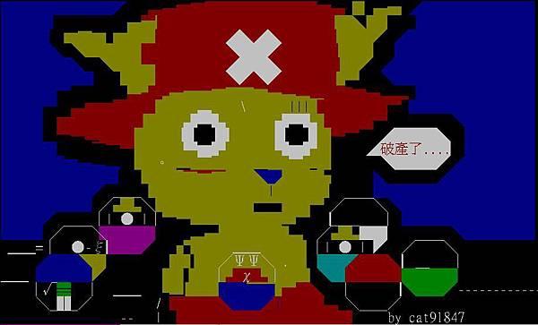 海賊扭蛋篇-喬巴破產了