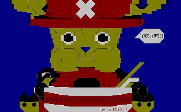 海賊扭蛋拉麵篇-喬巴