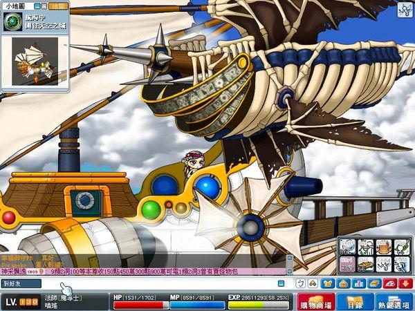 能劫船的成長XD