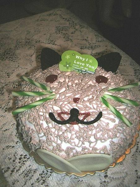 老哥生日 買的 造型蛋糕