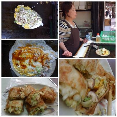 0317野蔬香菇蛋餅