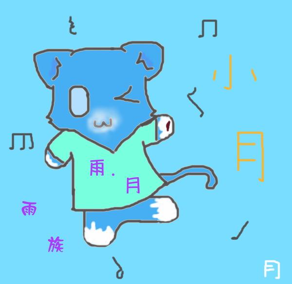 點圖(未上色) - 1.jpg